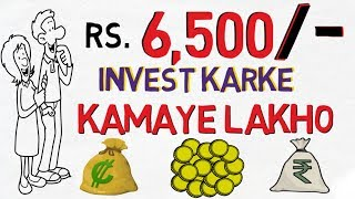 Business Ideas In Hindi With Low Investment How To Make Money Online In India Invisible Baba
