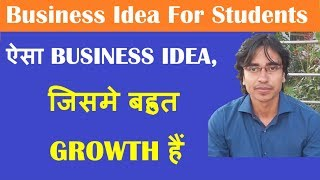 Students Business Idea A High Growth New Business Idea for